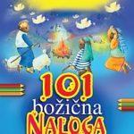 101-bozicna-naloga-1
