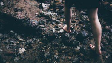 gladke-noge-korak