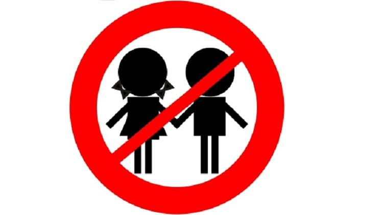 no_kids_tiny